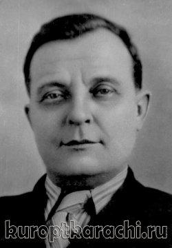 Залесский Григорий Денисович